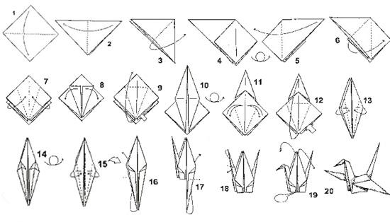 Для школьников.рф - Оригами..